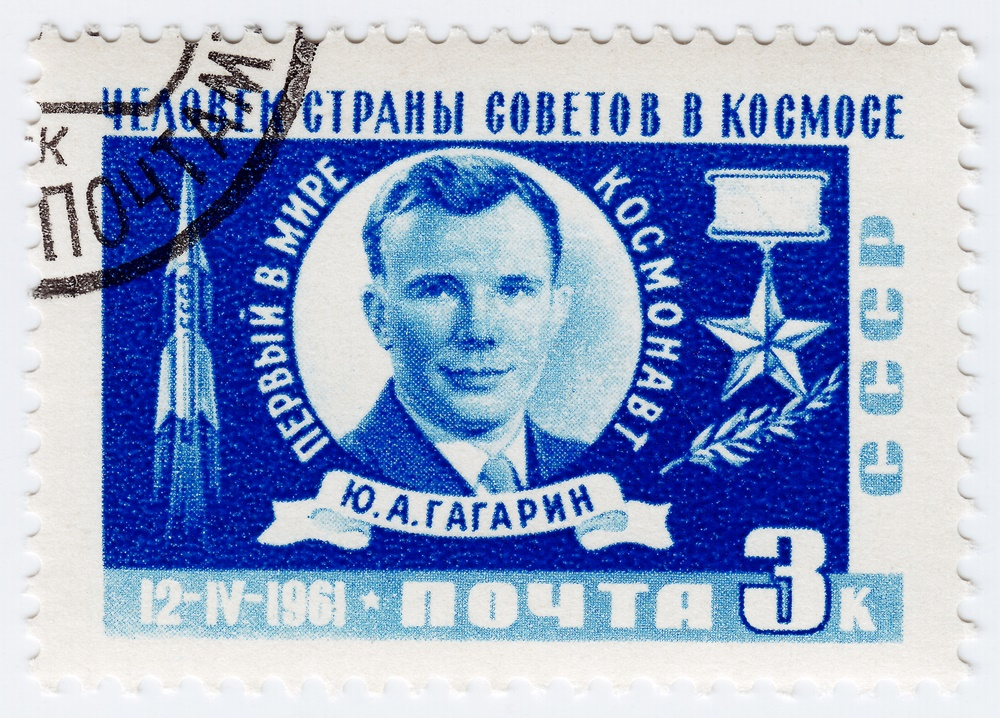 Почтовая марка с Юрием Гагариным