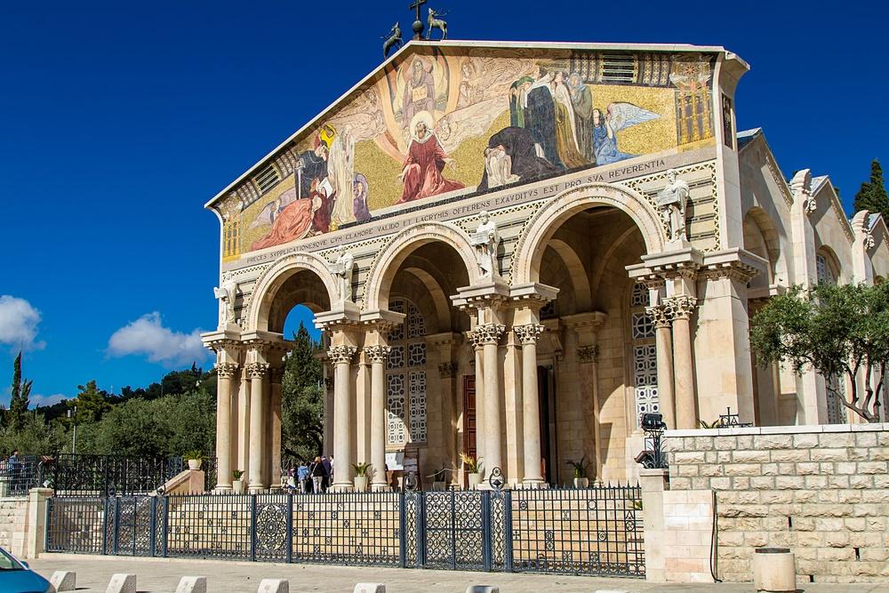 Церковь всех наций в Иерусалиме, Израиль