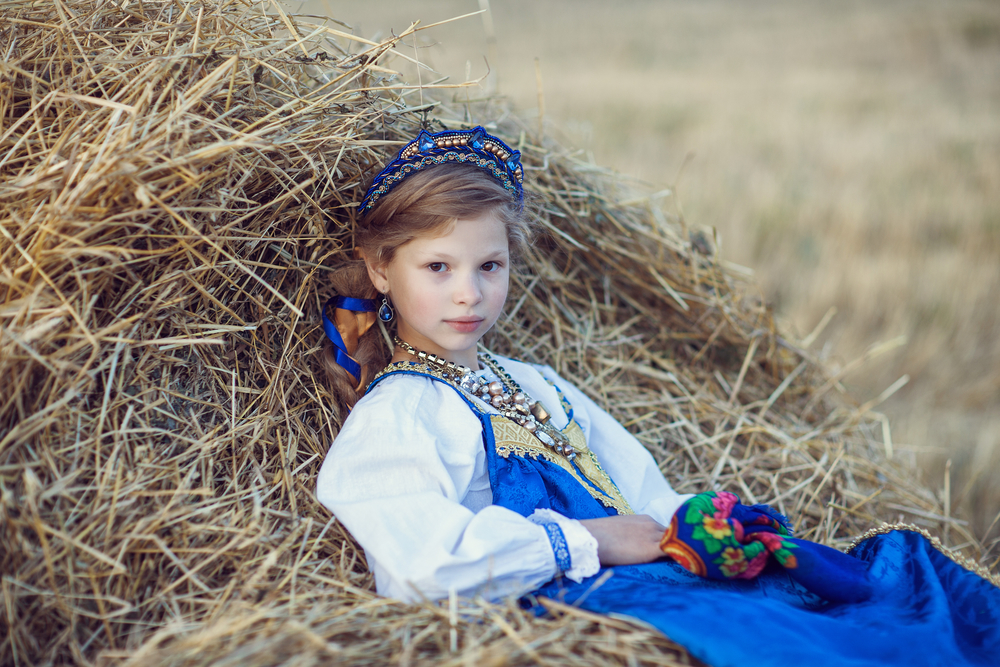 14 сентября - Славянский Новый год