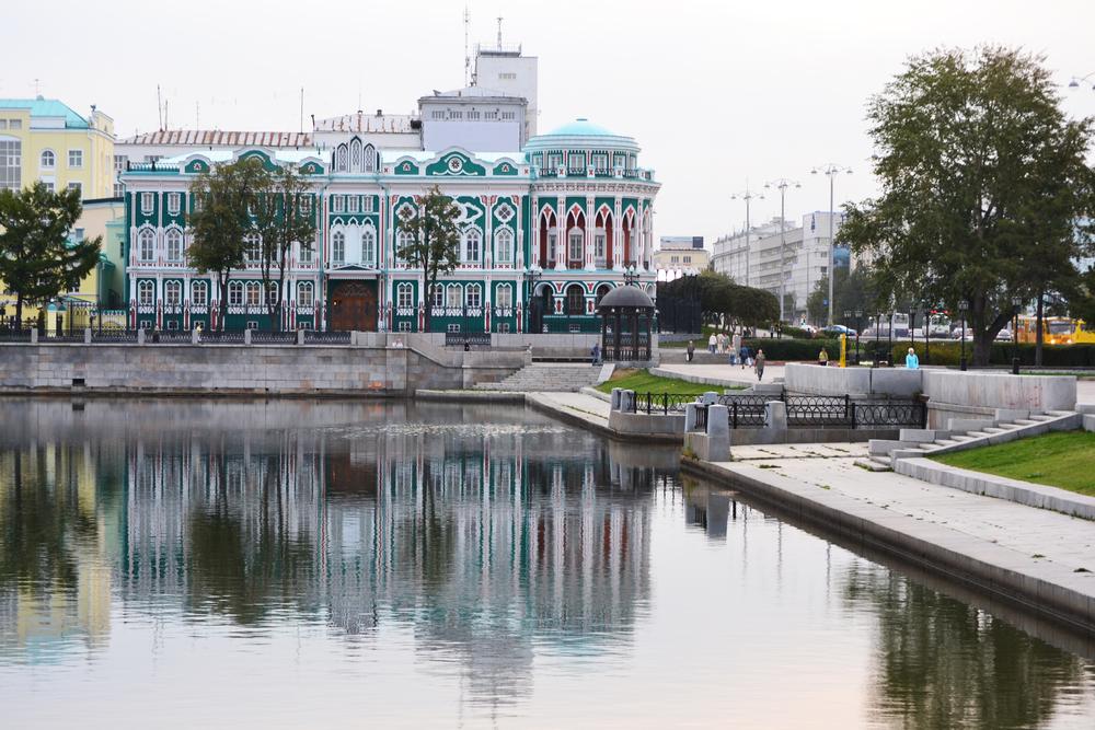 Вид города Екатеринбург