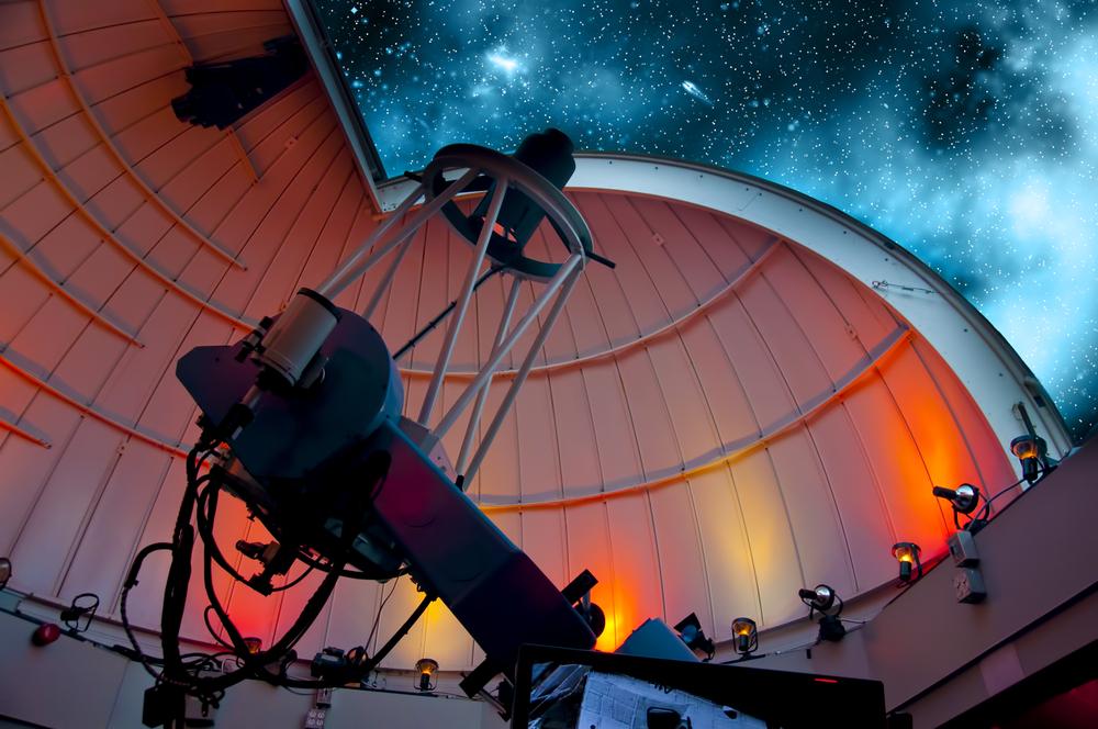 Сегодня День астрономии