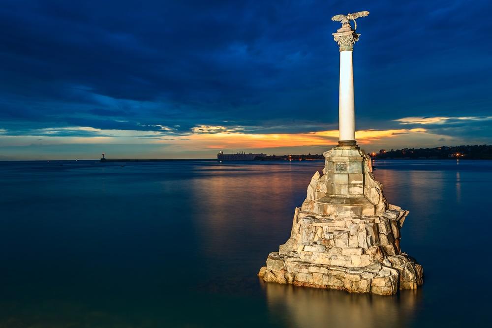 20 января - День Республики Крым