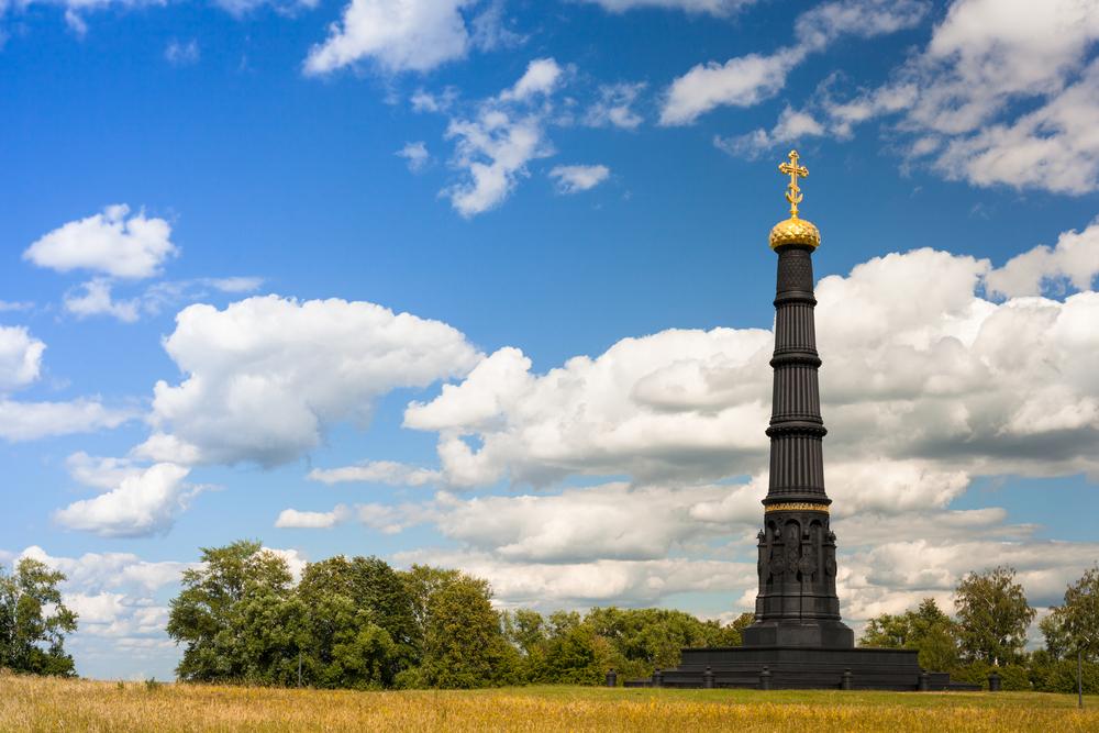 Вид на Куликово поле. Тульская область, Россия