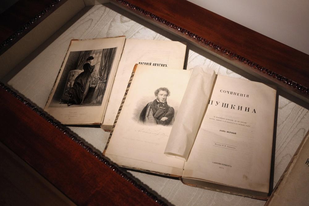 Сочинения А.С. Пушкина, издания 1855 г.