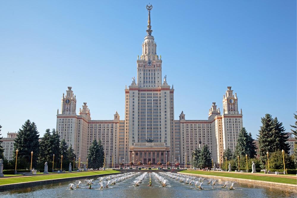 Здание МГУ, Москва.