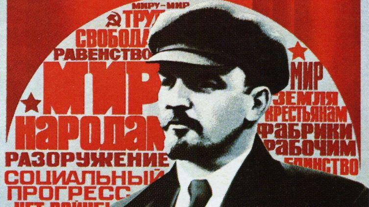 101 год назад произошла Октябрьская революция в России