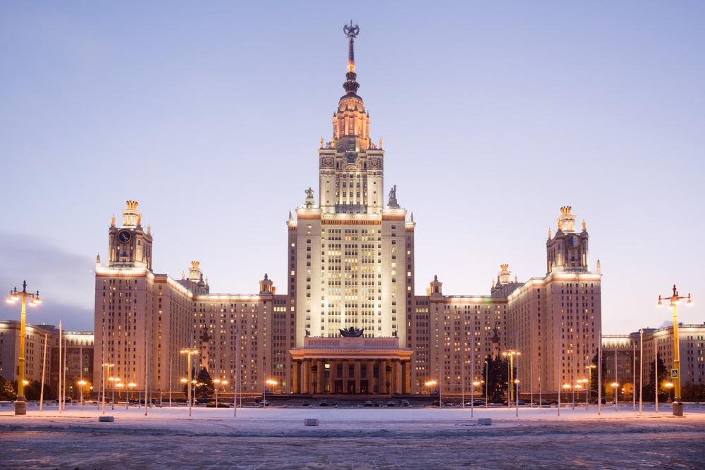 Здание МГУ. Москва, Россия