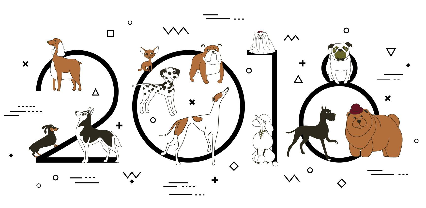 2018 год - год собаки по китайскому календарю