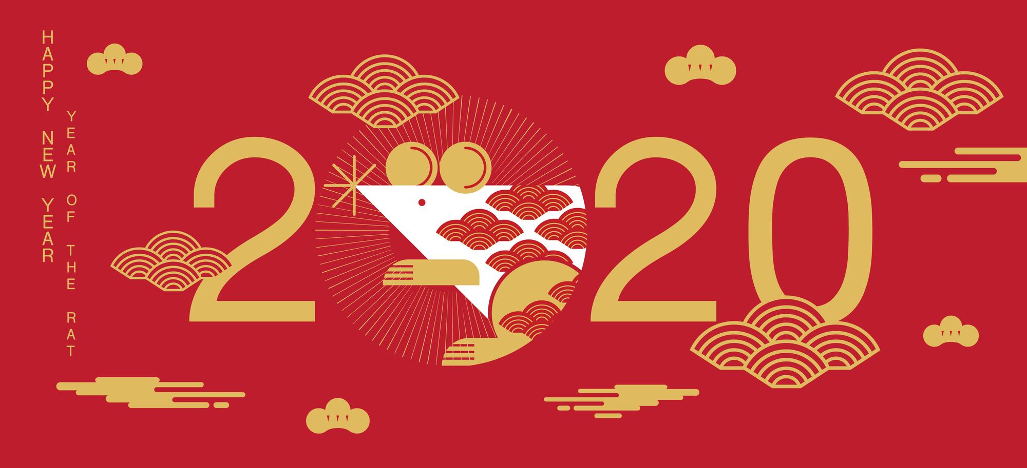Китайский Новый год 2020 - год металлической крысы