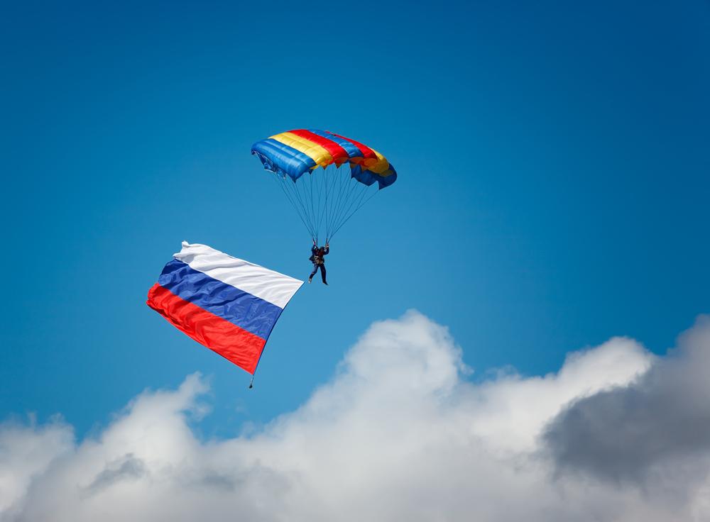 26 июля-День парашютиста в России