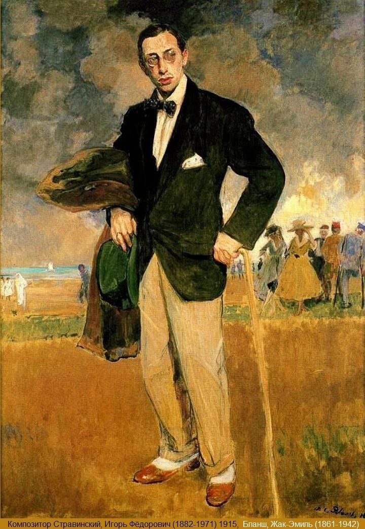 Жак-Эмиль Бланш (Jacques Emile Blanche). Портрет Игоря Стравинского