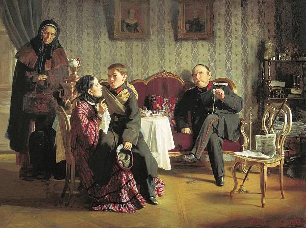 «Разлука» (1872)