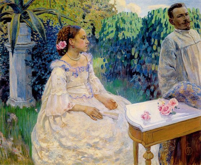 «Автопортрет с сестрой» (1898)