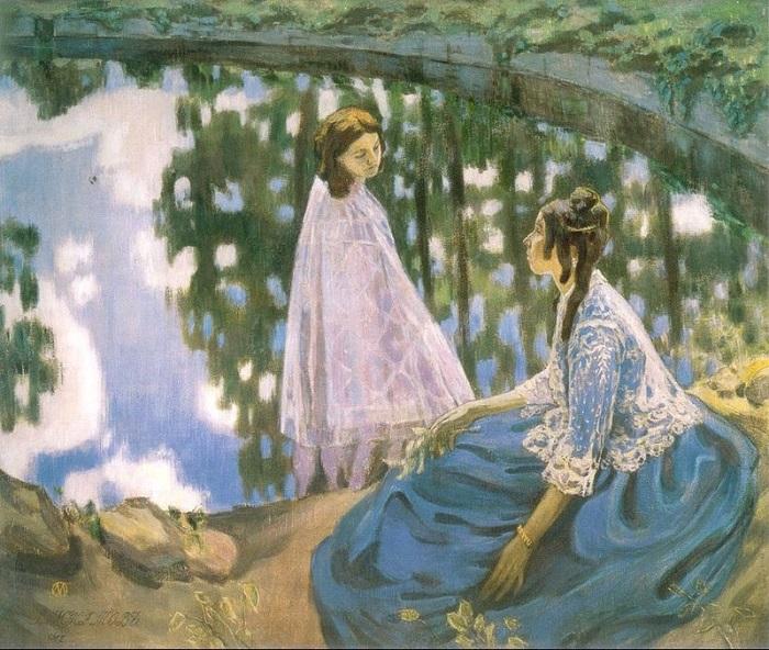 «Водоём» (1902)