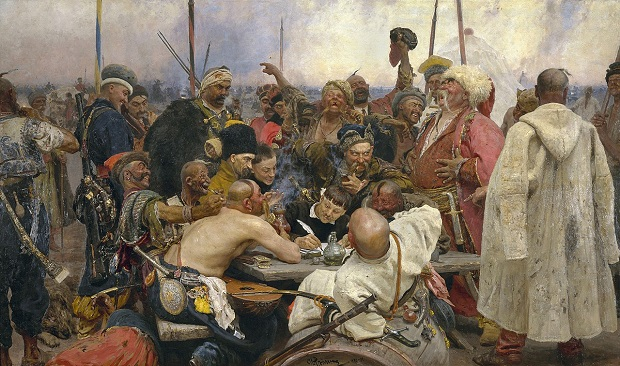 «Запорожцы пишут письмо турецкому султану» (1891)
