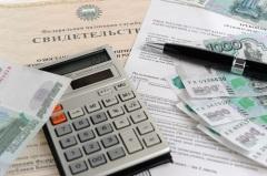 День работника налоговых органов Российской Федерации