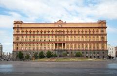 День работника органов безопасности РФ (День ФСБ России)