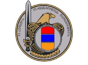 День сотрудника органов национальной безопасности в Армении