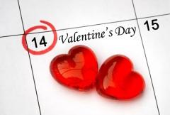 14 февраля