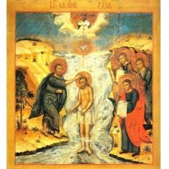 Крещение Господне (Святое Богоявление) в России