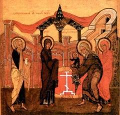 Сретение Господне у восточных христиан