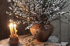 Вход Господень в Иерусалим (Вербное Воскресенье) в Болгарии