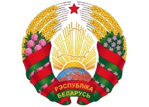 День Независимости Республики Беларусь (День Республики)