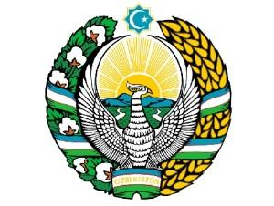 День независимости Республики Узбекистан