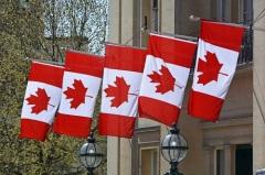День национального флага Канады