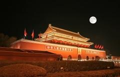Чжунцю — праздник Луны и урожая