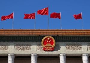 Праздник труда (День труда) в Китае