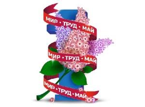 День труда на Украине