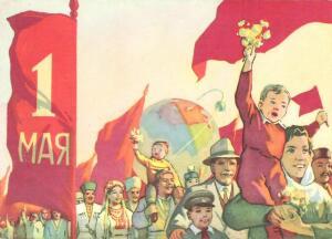 Праздник труда в Беларуси