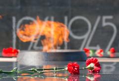 День Победы советского народа в Великой Отечественной войне 1941-1945 годов