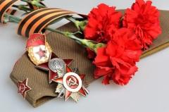 День Победы в Южной Осетии