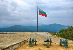 День освобождения Болгарии от османского ига