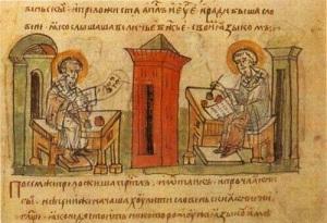 День болгарского просвещения, культуры и славянской письменности