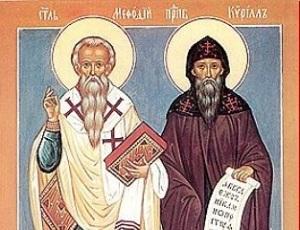 День славянской письменности и культуры на Украине