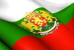 День юриста и Первой конституции Болгарии