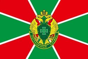 День пограничника в России