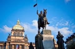 День святого Вацлава — День государственности в Чехии