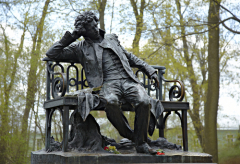 Пушкинский день в России (День русского языка)