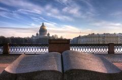Международный день памятников и исторических мест в России