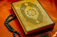 День Ашура — день поминовения пророков посланников Аллаха