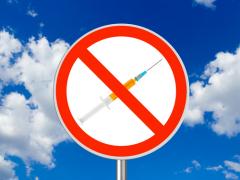 Международный день борьбы со злоупотреблением наркотическими средствами и их незаконным оборотом