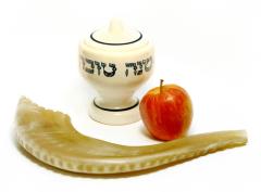 Рош аШана — еврейский Новый Год