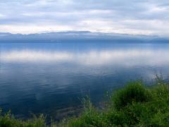 День озера Байкал в России