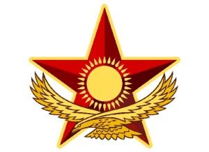 День защитника Отечества в Казахстане