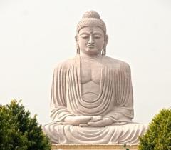 Сиддхартха Гуатама