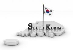 День основания государства в Южной Корее